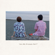 DJCD「天崎滉平・大塚剛央の「僕たちもう、フレンドですよね?」」友達になってからの第2歩CD