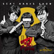 """「羽多野渉・佐藤拓也のScat Babys Show!!」くっころCD""""忍(にん)"""""""