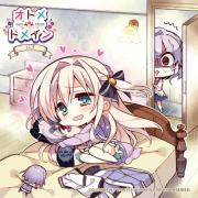 ラジオCD「オトメ*ドメイン RADIO*MAIDEN」 Vol.5
