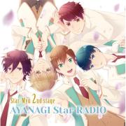 ラジオCD「スタミュ(第2期)webラジオ ~AYANAGI star RADIO~」