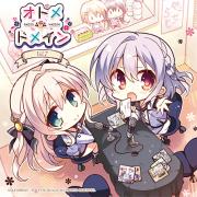 ラジオCD「オトメ*ドメイン RADIO*MAIDEN」 Vol.7