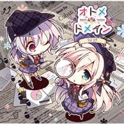 ラジオCD「オトメ*ドメイン RADIO*MAIDEN」 Vol.15