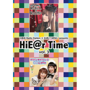 HiBiKi Radio Station×EARLY WING presents HiE@r Time DVD vol.3