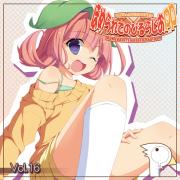 ラジオCD 「ほめられてのびるらじおPP」 vol.16