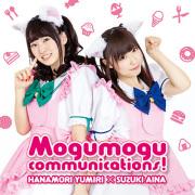 ゆみりと愛奈のモグモグ・コミュニケーションズ テーマソングCD「Mogumogu communications!/美味しい時間」