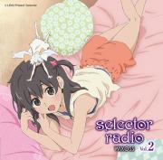 ラジオCD「selector radio WIXOSS」Vol.2
