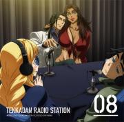 ラジオCD「鉄華団放送局」Vol.8