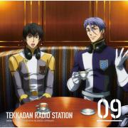 【音泉通販限定特典付】ラジオCD「鉄華団放送局」Vol.9
