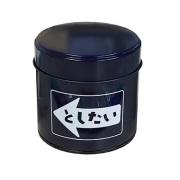 佐倉としたい大西 紅茶缶