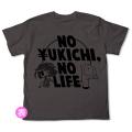 NO YUKICHI, NO LIFE Tシャツ