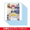 DVD 食戟のソーマ〜お食事処まつおか〜全巻セット2017冬