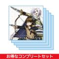 「アルスラーン戦記〜ラジオ・ヤシャスィーン!」全巻セット2017冬