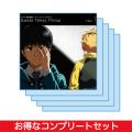 「『東京喰種トーキョーグール』-グルラジ-」全巻セット2017冬