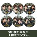 「羽多野渉・佐藤拓也のScat Babys Show!!」番組缶バッチ vol.3