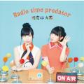 佐倉としたい大西番組テーマCD「Radio time predator」