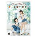 セブン‐イレブンpresents佐倉としたい大西 DVD ロンリーホーム探しの旅〜THIS 伊豆 伊東!