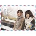 DVD「高橋李依・上田麗奈 仕事で会えないからラジオはじめました。〜仲良し旅in伊豆〜」