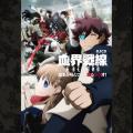 DJCD「TVアニメ『血界戦線&BEYOND』技名を叫んでから殴るラジオ」