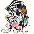 「宝石の国ラジオ 〜金剛先生がお呼びです!〜」ラジオCD Vol.1