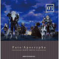 ラジオCD「Fate/Apocrypha Radio トゥリファス!」Vol.3