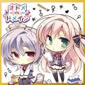 ラジオCD「オトメ*ドメイン RADIO*MAIDEN」 Vol.10