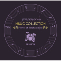 FIRE EMBLEM MUSIC COLLECTION : SESSION ~Flower of Enchantment〜