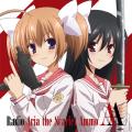 ラジオCD「Radio『緋弾のアリアAyane Ai』」
