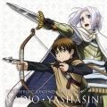 ラジオCD「アルスラーン戦記~ラジオ・ヤシャスィーン!」Vol.1