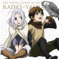 ラジオCD「アルスラーン戦記〜ラジオ・ヤシャスィーン!」Vol.2