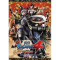 DVD「戦国BASARA4 バサラ祭2014 ~新春の宴~」