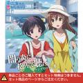 ラジオCD 「中二病でも恋がしたい!〜闇の炎に抱かれて聴け〜」 Vol.6