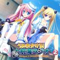 ラジオCD 「Whirlpool & HOOKSOFT Presents うみおかける!大航海ラジオ」 Vol.2