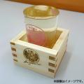 【音泉文化祭】「清桜〜ラジオはじめました〜」冷酒用 枡酒セット(升+グラス)