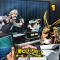 ラジオCD「僕のヒーローアカデミア ラジオ オールマイトニッポン」Vol.1