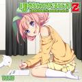 ラジオCD「ほめられてのびるらじおZ」Vol.10