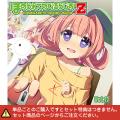 ラジオCD「ほめられてのびるらじおZ」 Vol.17
