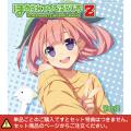 ラジオCD「ほめられてのびるらじおZ」Vol.18