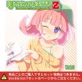 ラジオCD「ほめられてのびるらじおZ」Vol.6
