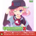 ラジオCD「ほめられてのびるらじおZ」Vol.7