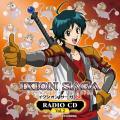 ラジオCD「イクシオン サーガPR」Vol.2