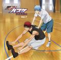 ラジオCD「黒子のバスケ 放送委員会」 Vol.7
