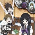 ラジオCD「M3〜ソノ黒キラジオ〜」Vol.1