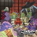 ラジオCD「ニンジャスレイヤー フロムラジオステイシヨン」Vol.2