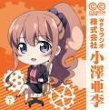 ラジオCD「TVアニメClassroom☆CrisisWEBラジオ 株式会社小澤亜李」Vol.1