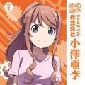 ラジオCD「TVアニメClassroom☆CrisisWEBラジオ 株式会社小澤亜李」Vol.2