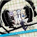 ラジオCD「武装神姫 マスターのためのラジオです。」Vol.4