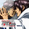 ラジオCD「RADIO TERRAFORMARS アネックス1号航海日誌」Vol.2