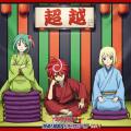 ラジオCD「ラジオ ヴァンガードG 挑め!掴め!トライスリー!!!」Vol.1