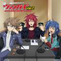 ラジオCD「立ち上がれ!僕らのヴァンガード」Vol.2