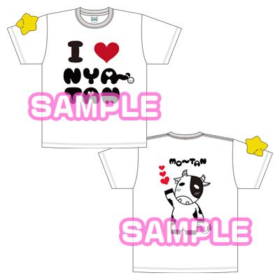 音T「にゃ〜たん LOVE Tシャツ」